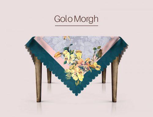 Golo Morgh (Flower and Bird)